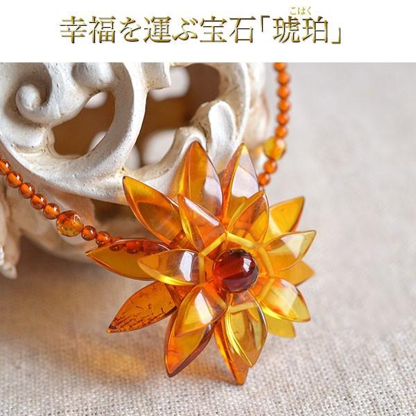 天然琥珀のフラワーモチーフネックレス。品のあるお花アンバーペンダントがおしゃれのワンポイントに。