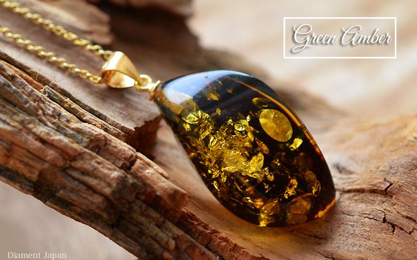 魅惑の美しい輝きを堪能する、天然琥珀グリーンアンバーのルースペンダントネックレス。(シルバー925にK18ヴェルメイユコーティング)