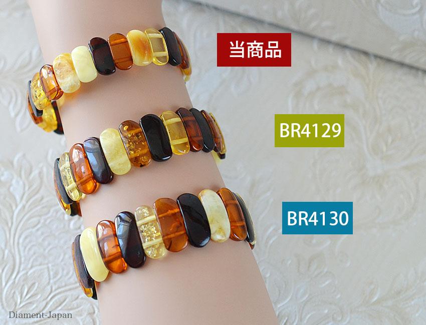 BR4128-10