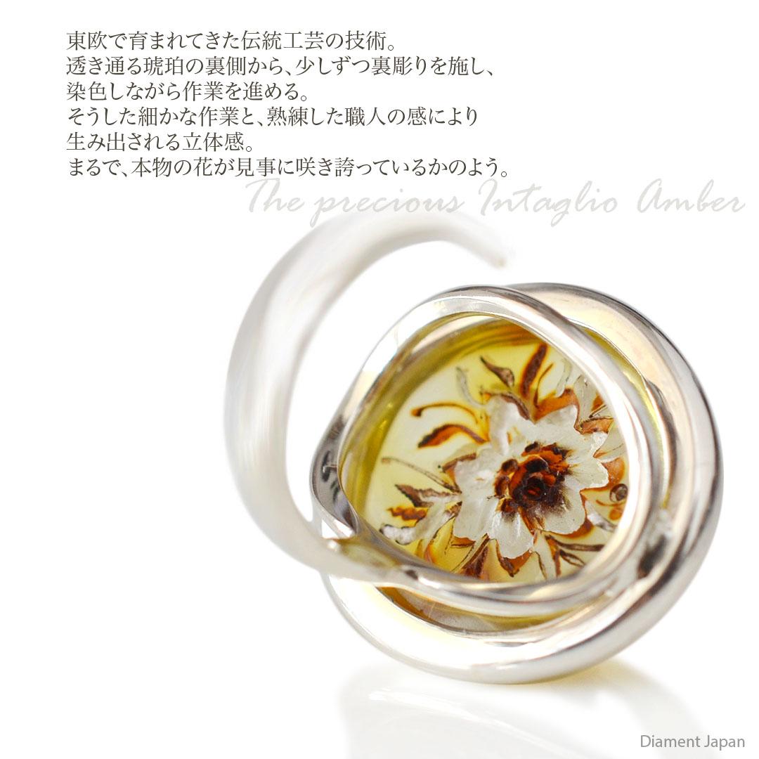 琥珀インタリオ【琥珀アクセサリー】琥珀リング・インタリオアンバーの指輪
