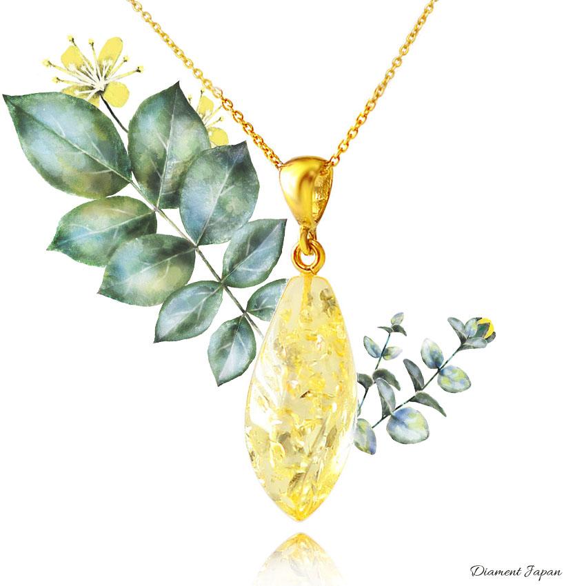 【琥珀アクセサリー】イエローアンバーのルースペンダント(バルト海の華やかな天然琥珀)