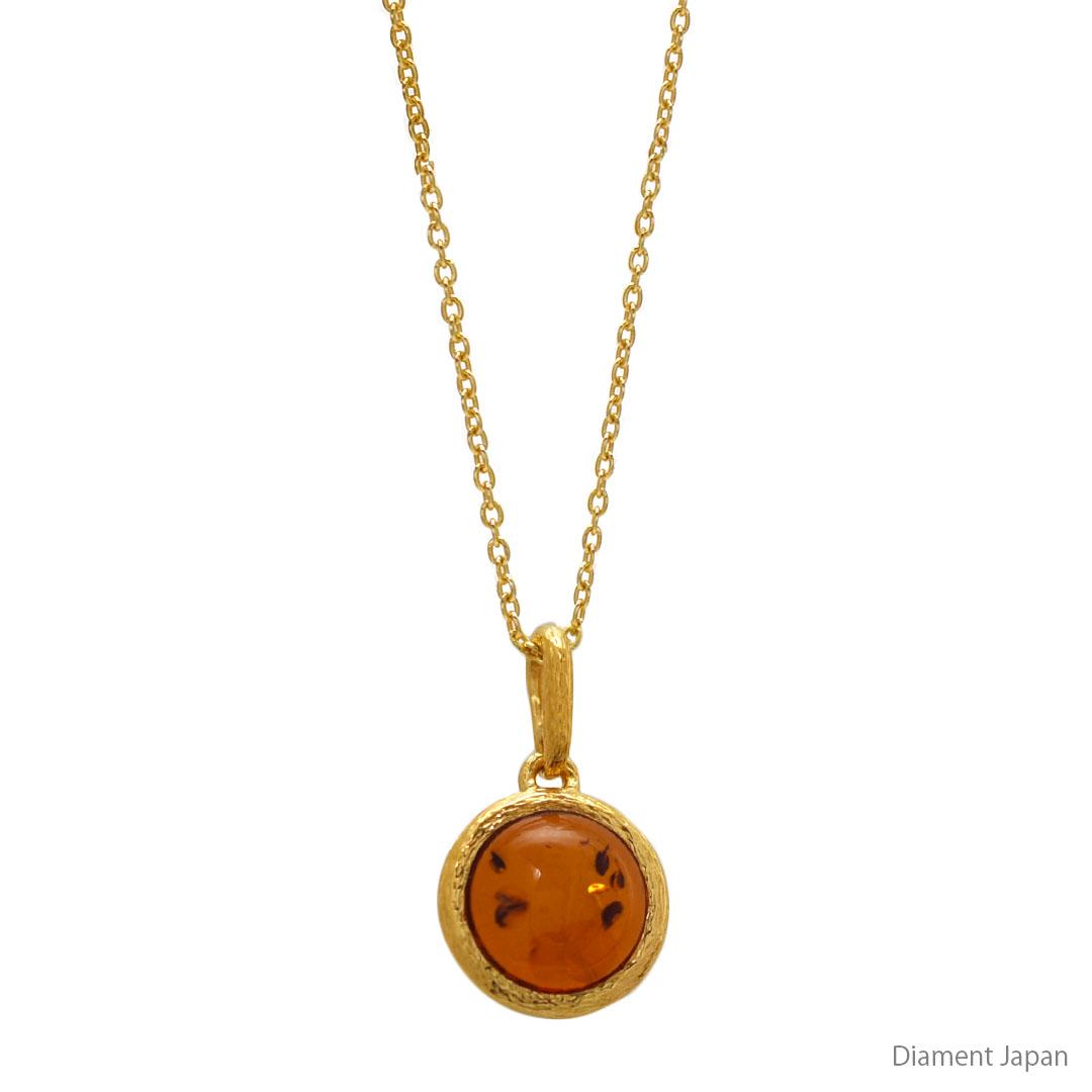 【琥珀アクセサリー】天然石【コニャックアンバー】琥珀ペンダント・シルバー925にゴールドコーティング仕上げ