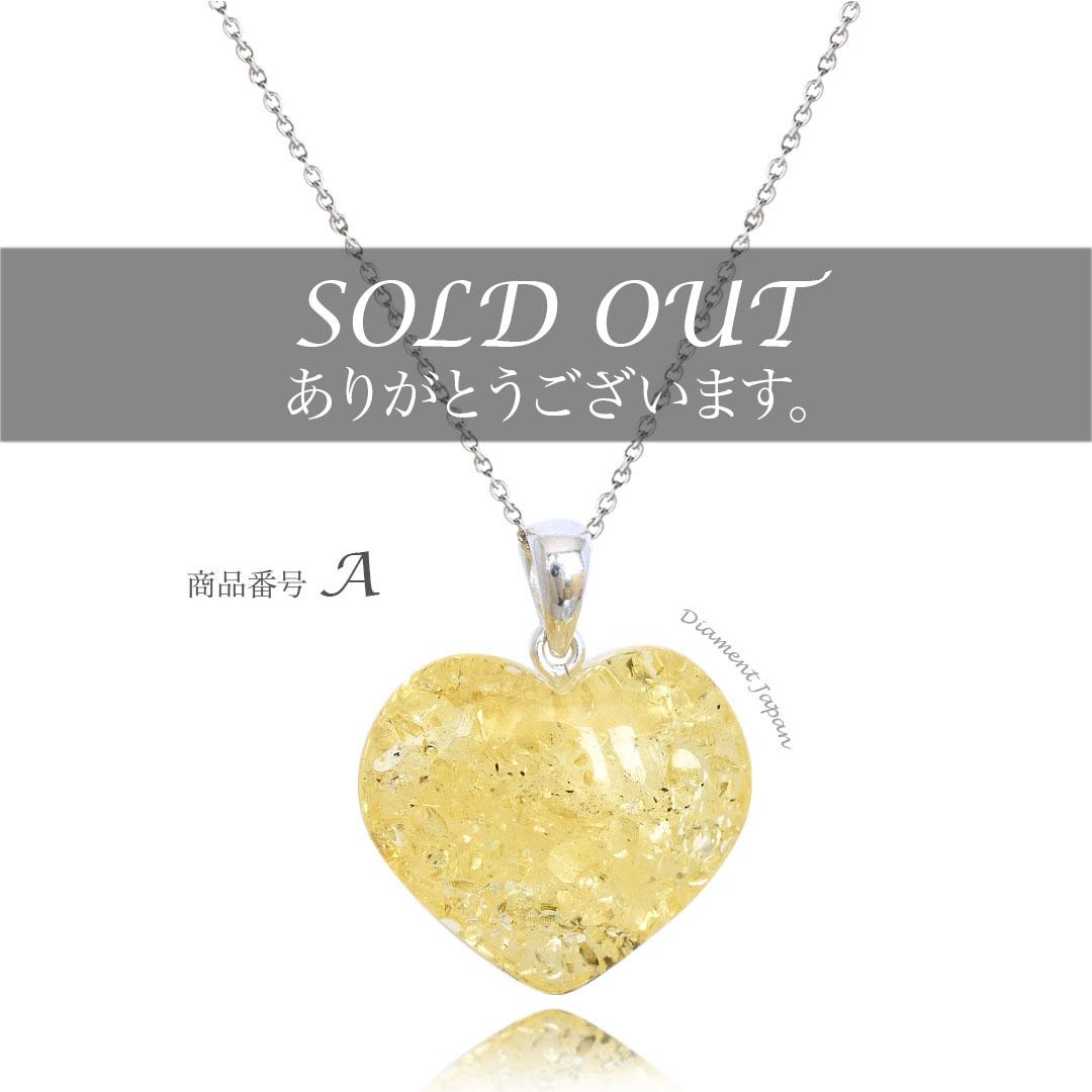 レモンイエローアンバー【琥珀アクセサリー】バルティックアンバー