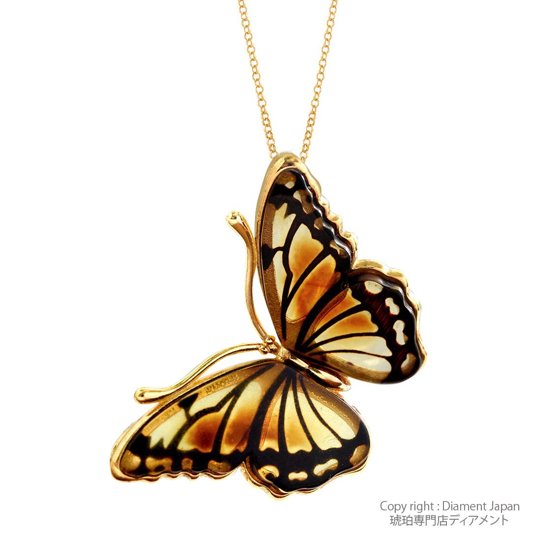 蝶々デザイン アゲハ蝶 天然琥珀アクセサリー