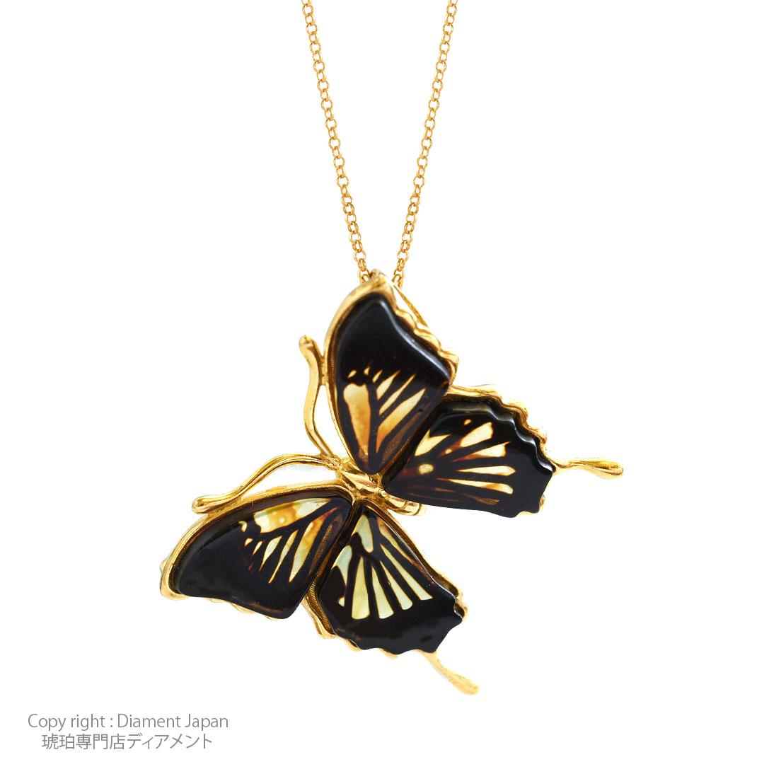 蝶々デザイン 天然琥珀アクセサリー